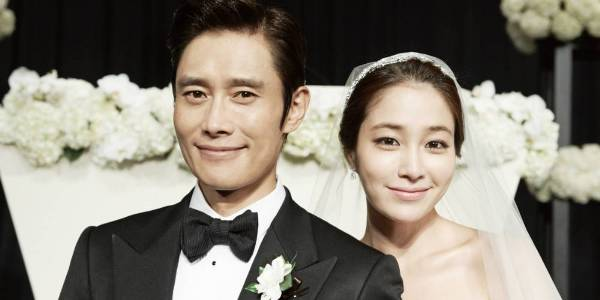 Lee Byung Hun - Lee Min Jeong.
