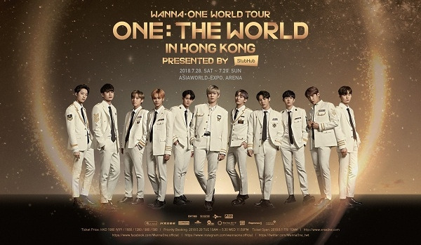 Concert của Wanna One ở Hong Kong