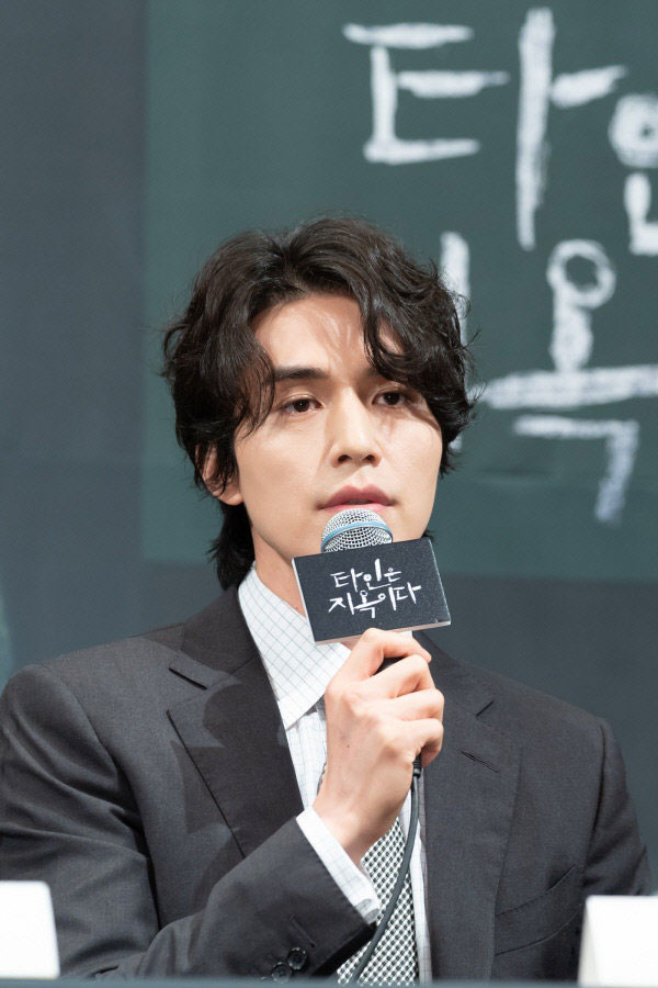 Lee Dong Wook.