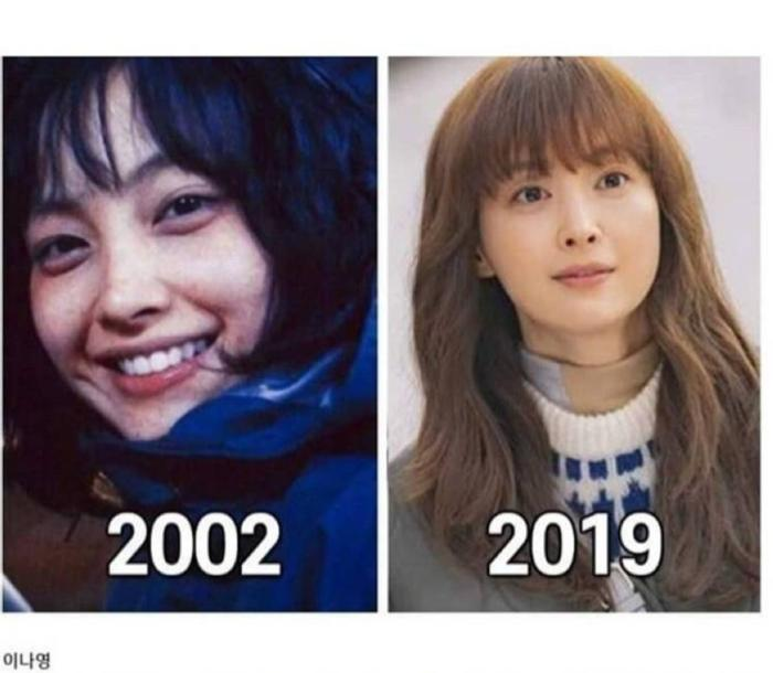 Lee Na Young.