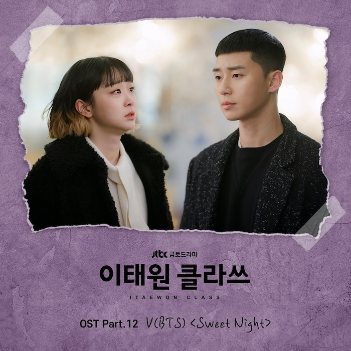 Poster OST Sweet Night của V.