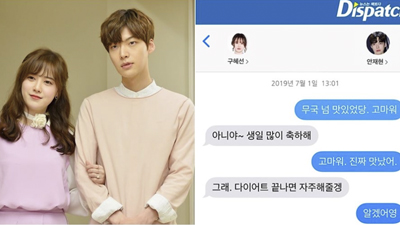 Dispatch và bài báo khiến Goo Hye Sun giận dữ, quyết định tố Ahn Jae Hyun ngoại tình