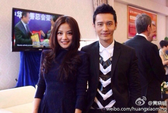 In the middle of Angelababy's silent marriage - Huynh Xiaoming, fans say: Zhao Wei was never old and old; 0